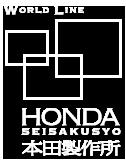 H.S.S - 本田製作所